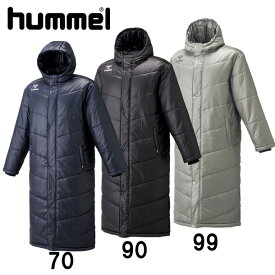 中綿ロングコート【hummel】ヒュンメル ベンチコートコート 18FW (HAW8081)*61