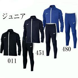 ナイキ YTH ACADENY GRI−FIT ニット トラックスーツ【NIKE】ナイキ JR ジャージシャツ 16HO(844714)*56