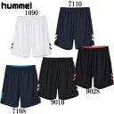 ハイゲージニットプラクティスパンツ 【hummel】ヒュンメル ●サッカー ウェア プラパン (HAP2063)*62