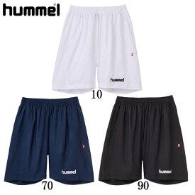 プラクティスウーヴンパンツ 【hummel】ヒュンメル ●サッカー ウェア プラパン (HAP2064)*56