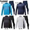 トレーニングハーフジップトップ・パンツ 上下セット 【hummel】ヒュンメル ● トレーニングウエア (HAT4060/HAT8000)*67