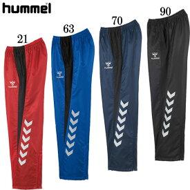 ウインドブレーカーパンツ 【hummel】ヒュンメル ● ウインドパンツ トレーニングウエア (HAW3072)*67