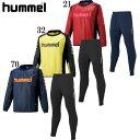 ピステトップ+テックパンツセット 【hummel】ヒュンメル ● ピステ トレーニングウエア 上下セット (HAW4183SP)*54
