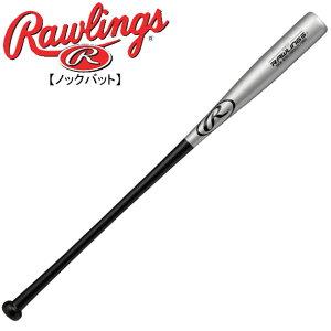 ノック用 FUNGO コンポジットバット【Rawlings】ローリングス 野球  軟式用バット19SS(BHW9CF)*22