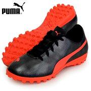 ラピドTTJR【PUMA】プーマ●ジュニアサッカートレーニングシューズ19FW(104811-05)
