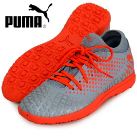 フューチャー4.4 TT【PUMA】プーマ ●サッカートレーニングシューズ19FH(105690-01)*54