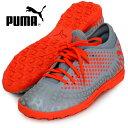 フューチャー 4.4 TT JR【PUMA】プーマ ● ジュニアサッカートレーニングシューズ19FH(105699-01)*42