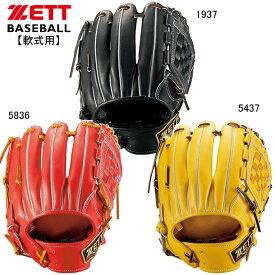 軟式用プロスティタス※グラブ袋付【ZETT】ゼット 野球 軟式グラブ19FW(BRGB30956)*20