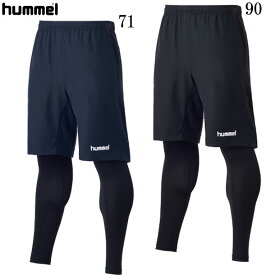 レイヤードプラクティスパンツセット【hummel】ヒュンメルプラクティスパンツ19FW (HAP2116)*62