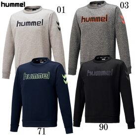 スウェットクルーネック【hummel】ヒュンメルスウェットシャツ19FW (HAP8209C)*52