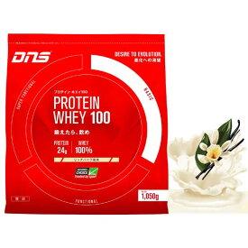 プロテインホエイ100(1050g) 【DNS】 サプリメント (栄養補助食品)スポーツサプリメント プロテイン 19FW(19プロテインホエイ100 1050G)*00