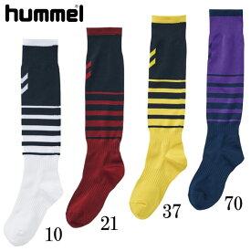 折り返し無しストッキング【Hummel】ヒュンメルストッキング19AW (HAG7058)*69
