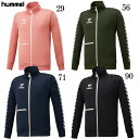 hummel PLAY TRACK JACKET【hummel】ヒュンメル ● トレーニングシャツ19FW (HAT2086)*76