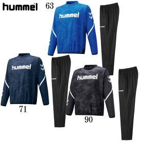 ジュニアトライアルスーツ【hummel】ヒュンメル ● ウィンドブレーカーシャツ19FW (HJW4189SP)*47
