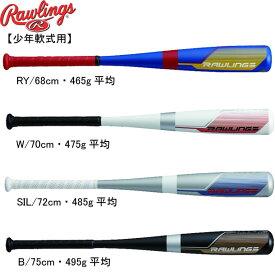ジュニア軟式用STAR ACE【Rawlings】ローリングス 野球 軟式用バット19FW(BJ9FSA)*20