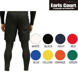 ジュニア 裏起毛ロングスパッツ ロングタイツ 【Earls court】アールズコート サッカーウェア JR インナーパンツ 16FW(ECJ-09)*00