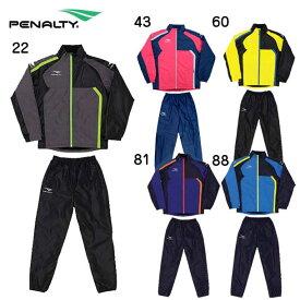 ウォーマースーツ 上下【penalty】ペナルティー ● ウェア 17fw 29au30fe(po7516)*66