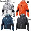 ウーヴンフーデッドジャケット【hummel】ヒュンメル サッカー トレーニングシャツ ウーヴンジャケット20SS(HAW2077)…
