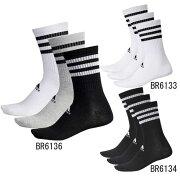 BASIC3Pレギュラーソックス3足組adidas(アディダス)●スポーツマルチSPソックス(DMK55)