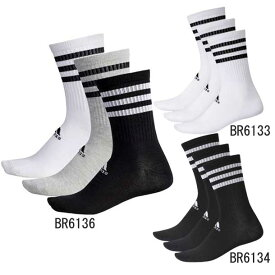 BASIC 3P レギュラーソックス 3足組 adidas(アディダス) ● スポーツ マルチSPソックス (DMK55)*38