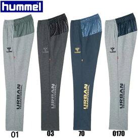 UT-スウェットテーパードパンツ【hummel】ヒュンメル ● サッカー パンツ 16SS(HAP8153SLP)*69