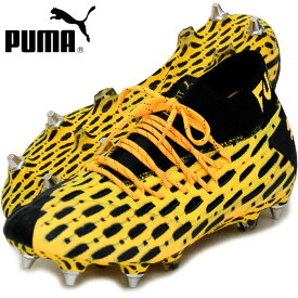 フューチャー 5.1 NETFIT MX SG【PUMA】プーマ ● サッカースパイク 取替式 20SS(105788-02)*44
