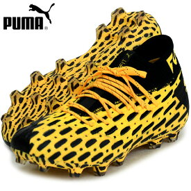 フューチャー 5.1 NETFIT HG【PUMA】プーマ ● サッカースパイク 20SS(105789-03)*45
