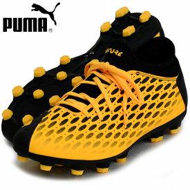 フューチャー 5.4 HG【PUMA】プーマ ● サッカースパイク 20SS(105801-02)*44