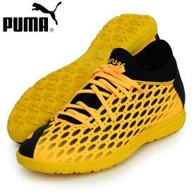 フューチャー5.4 TT【PUMA】プーマ ● サッカートレーニングシューズ20SS(105803-03)*42