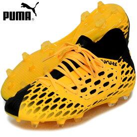 フューチャー 5.3 FG/AG JR【PUMA】プーマ ● ジュニアサッカースパイク20SS(105806-03)*46