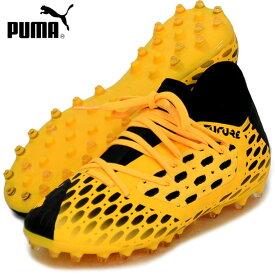 フューチャー 5.3 NETFIT MG JR【PUMA】プーマ ● ジュニアサッカースパイク20SS(105807-02)*42