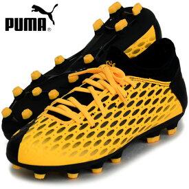 フューチャー 5.4 HG JR【PUMA】プーマ ● ジュニア サッカースパイク20SS (105812-02)*42