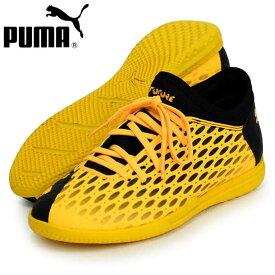 フューチャー5.4 IT JR【PUMA】プーマ ● ジュニア フットサルシューズ 20SS(105814-03)*42