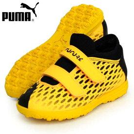 フューチャー 5.4 TT V JR【PUMA】プーマ ● ジュニアサッカートレーニングシューズ20SS(105815-02)*42