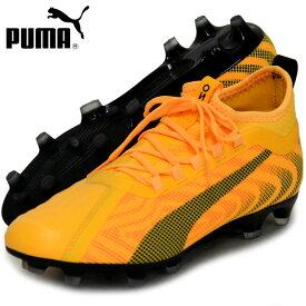 プーマ ワン 20.2 FG/AG【PUMA】プーマ ● サッカースパイク 20SS(105823-01)*44