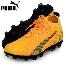 プーマ ワン 20.2 HG【PUMA】プーマ ● サッカースパイク 20SS(105824-01)*44