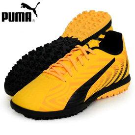 プーマ ワン 20.4 TT【PUMA】プーマ ● サッカートレーニングシューズ20SS (105833-01)*42