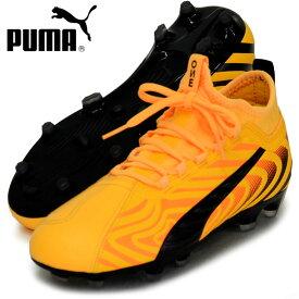 プーマ ワン 20.3 FG/AG JR【PUMA】プーマ ● ジュニアサッカースパイク20SS(105837-01)*41