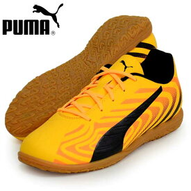プーマ ワン 20.4 IT JR【PUMA】プーマ ● ジュニア フットサルシューズ 20SS(105844-03)*42