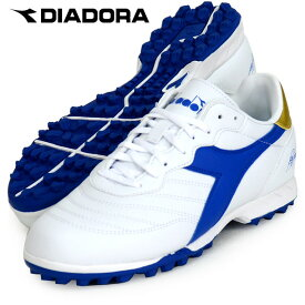 RB10 BRASIL R TF【diadora】ディアドラ ● サッカー トレーニングシューズ 20SS(174853-3064)*58
