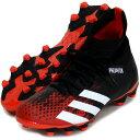 プレデター 20.3 HG/AG【adidas】アディダスサッカースパイク PREDATOR 20Q1(EF1999 )*23