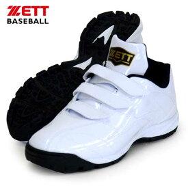 トレーニングシューズ ラフィッエット 【ZETT】ゼット ● 野球 トレーニングシューズ17SS(BSR8017G-1111)*35