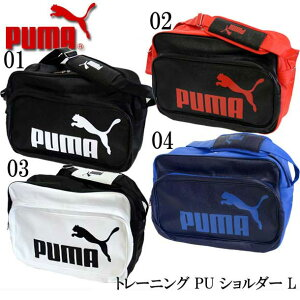 トレーニング PU ショルダー L【PUMA】プーマ サッカー ショルダー エナメルバッグ18SS(075371)*50