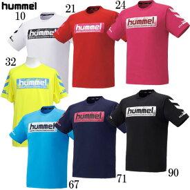 プラクティスTシャツ【hummel】ヒュンメルTシャツ20SS (HAP4133)*50