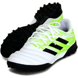 コパ 20.3 TF 【adidas】アディダス サッカートレーニングシューズ COPA 20Q2(G28533)*48