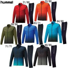 ウォームアップジャッケット・パンツ 【hummel】ヒュンメル トレーニングシャツ 上下セット (HAT2082/HAT3082)*63