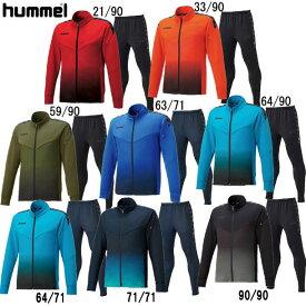 ウォームアップジャッケット・テックパンツ 【hummel】ヒュンメル トレーニングシャツ 上下セット (HAT2082/HAT8082)*63