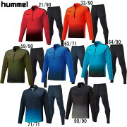 チームハーフジップジャッケット・テックパンツ【hummel】ヒュンメルトレーニングシャツ上下セット(HAT2082H/HAT8082)