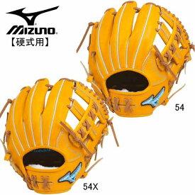 硬式用 グローバルエリート BA プレミアムモデル2020内野手(AXI)5mm小/サイズ8 ※グラブ袋付き【MIZUNO】野球 硬式用グラブ 20AW(1AJGH23103)*20