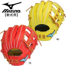 軟式用 グローバルエリートBA プレミアムモデル2020AXI1型5mm小/サイズ8※グラブ袋付【MIZUNO】野球 軟式用グラブ20FW (1AJGR23103)*20